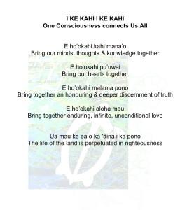 I KE KAHI I KE KAHI (2)
